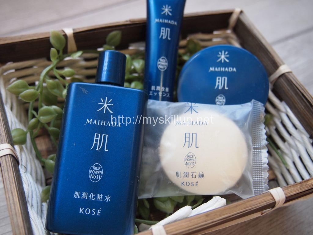 米肌トライアルセットに入っている化粧水とエッセンスとクリームと石鹸