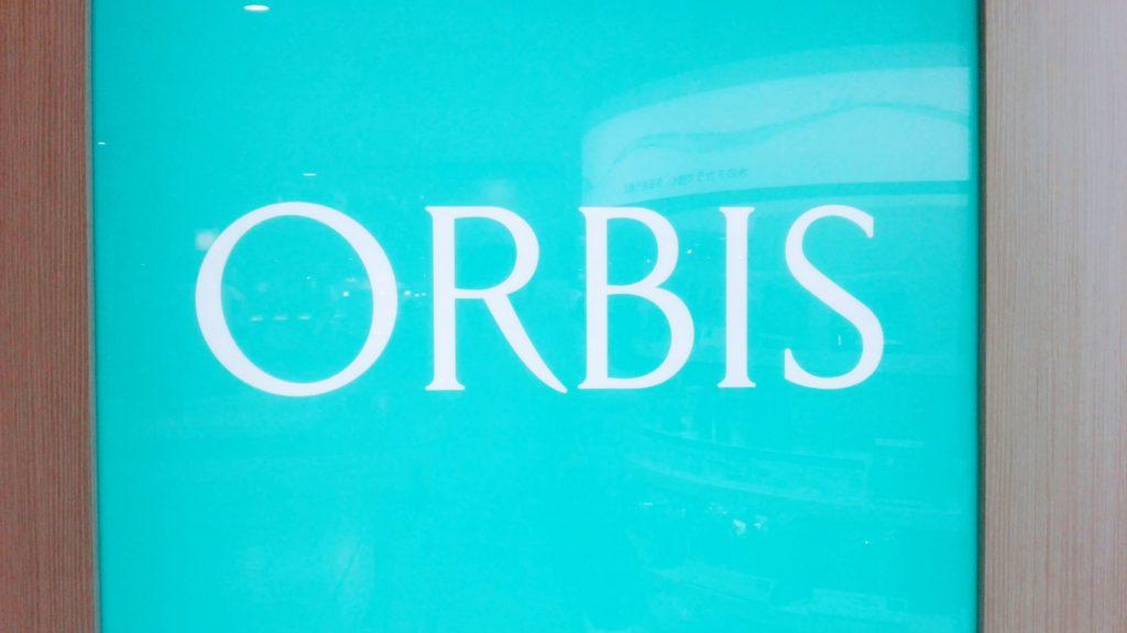 オルビスのリニューアル前の旧ロゴ