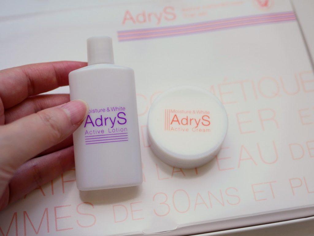 アドライズのトライアルセット(化粧水とクリーム)