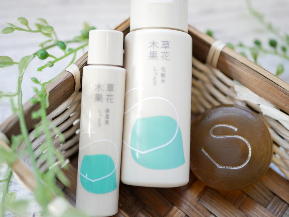 草花木果大人のニキビラインのトライアルセット3商品